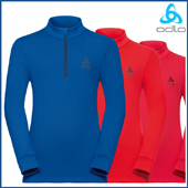 Odlo Carve Kids Warm Midlayer Half Zip