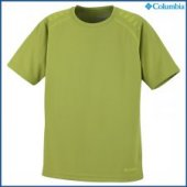 Columbia Griffin Freezer Shirt - Boys
